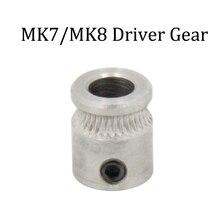 3pcs/lot 3D printer parts Makerbot MK7 MK8 Driver Gear Extruder 1.75mm Filament Extrusion Wheels 5mm Pulleys Accessories