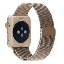 Модная золото магнитный замок Milanese петля для Apple , часы 38 мм 42 мм с адаптеры