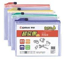 Comix A1158 PVC and Mesh Cloth Zipper Bags A6 (175x125mm) 10pcs Nw:15g/pcs Color Random Free Shipping