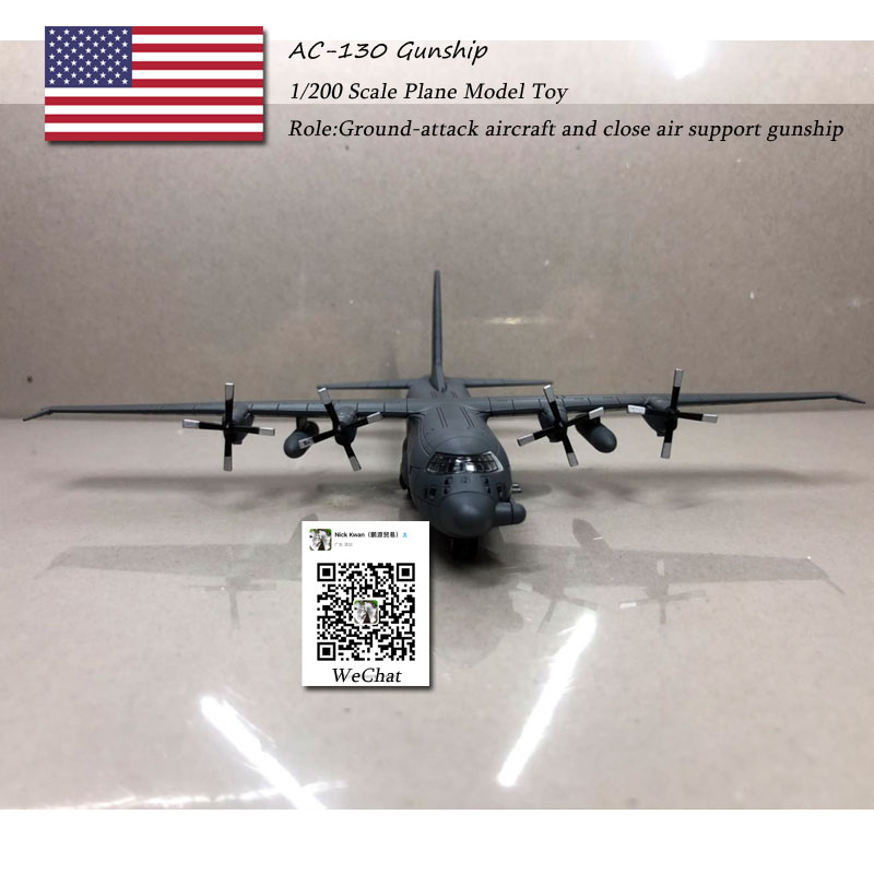 AC-130 GUNSHIP (21)