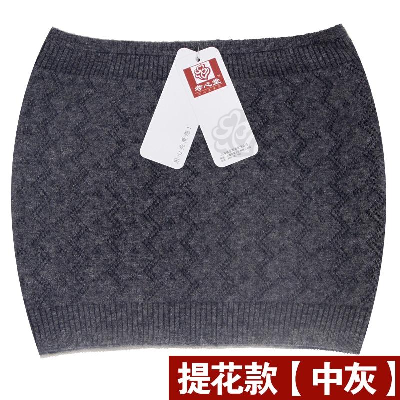 Cachemira cinturón mantener caliente de disco lumbar cinturón de lana  proteger el estómago cintura circunferencia útero cálido cinturón masculino  y femenino fa45ff87b93