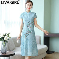 Women's Chinese style traditional cheongsam summer dress ladies Chinese style collar dress cheongsam size L XXXL