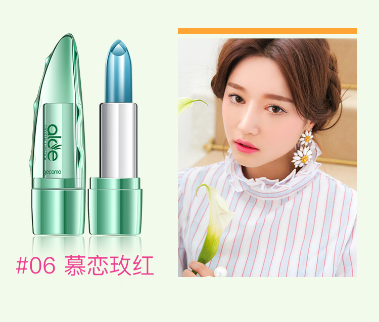 100% Natural Aloe Vera Gel Moisturising Lipstick/Lip Balm - Long Lasting Waterproof 30