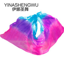 Newest Pure Silk Belly Dance Veils Belly Dance Scarf Silk Veils Practice Stage Performance turquoise+purple+rose(China)