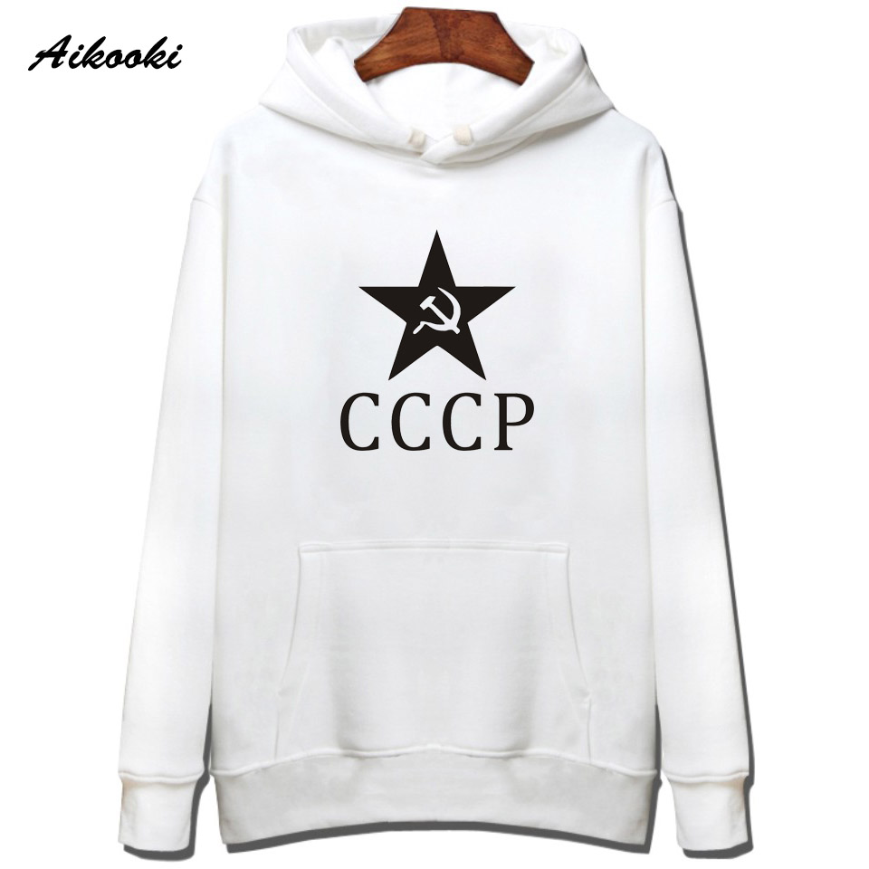 Unique CCCP Hoodies Sweatshirt Women/men Aikooki Casual Men Sweatshirt Hoodies Men CCCP Winter High Quality Cotton Hip Hoodie