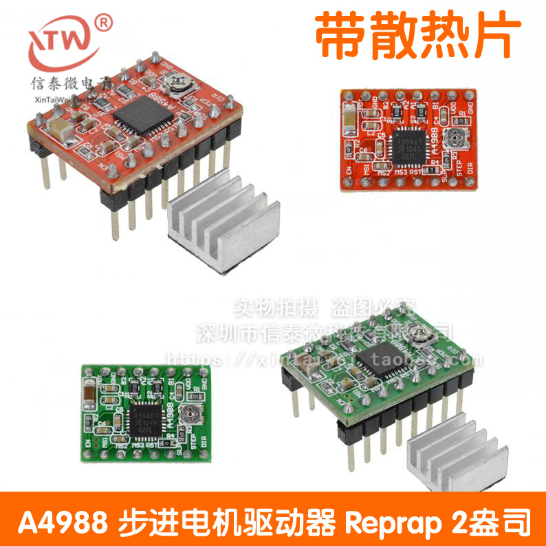 1pcs Reprap Stepper Driver A4988 Stepper Motor Driver Module Dropshipping color:red green for 3D Printer a4988 3d printer reprap stepper motor driver green