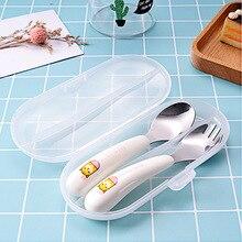 3 шт. милая детская посуда из нержавеющей стали для мальчиков и девочек, портативная вилка, ложка, набор для дома, детские столовые принадлежности