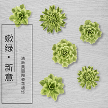green flowers decorative wall flower dishes porcelain plates vintage home decor handicraft crafts room decoration