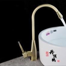 MTTUZK Бесплатная доставка бронзовый цвет смеситель для кухни кухонная раковина кран горячей холодной смесителя 360 вращение torneira де cozinha