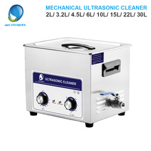Ultrasonic Jewelry Cleaner 2L 60W 40kHz Baskets Watches Dental PCB Glass CD Washer Heated Ultrasound Cleaner Ultrasonic Bath