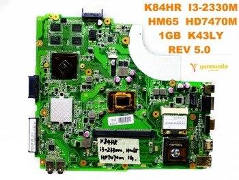 Original for ASUS K84HR laptop motherboard K84HR  I3-2330M  HM65  HD7470M  1GB  K43LY  REV 5.0  tested good free shipping