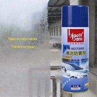 For Biaobang Glass Anti Fogging Car Glass Anti Fog Spraying Car Window Cleaning Flooding Rain Day