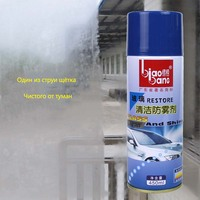 For Biaobang Glass Anti Fogging Car Glass Anti Fog Spraying Car Window Cleaning Flooding Rain Day