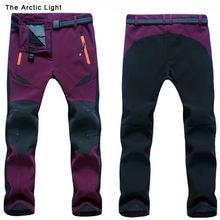 Женские зимние брюки для сноуборда непромокаемые ветрозащитные