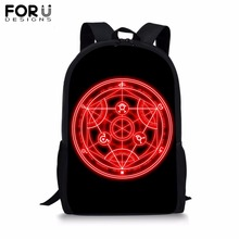 FORUDESIGNS Magic Array Print School Bag for Kids Child Black Backpack Cool Circle Bookbag Teenagers Student Dropship