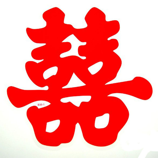 20pcslot Chinese Style Wedding Static Sticker Xi Word Wedding Red