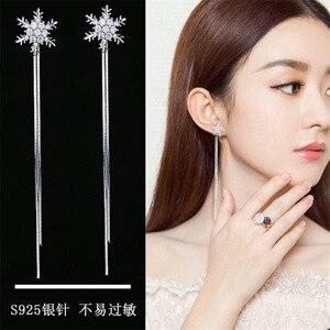 Новинка, чистый серебряный цвет, 925, женские ногти для ушей, для предотвращения аллергии, длинные и широкие кисточки, для девушек, I Ring, темпер...