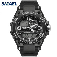New Fashion Men Watches SMAEL Brand White Color Outdoor Sports Time Clock Gift for Men 50M Waterproof Dive Relogio Masculino1603