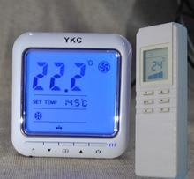 Таймером инфракрасный пульт дистанционного прохладный температуры с управления 2 — 3 клапанов линии