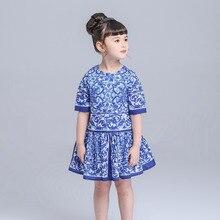 2016 весной и летом детская одежда большие девственные девушки в европа и Америка в рукав синий и белый принцесса dress42