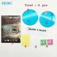 2PCS Car Clear Rainproof Rear View Mirror Rearview Mirror Protective Film Anti Fog Window Auto Accessories