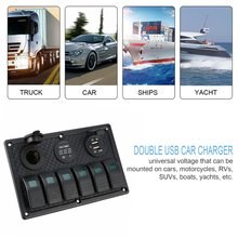 Новые 5 PIN двойной лампы 6 Gang кулисный переключатель управление Панель Авто прикуриватели разъем светодио дный свет автоматические выключатели для автомобиля лодка