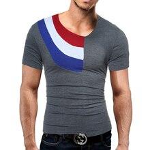 Stylish Men's T-Shirts