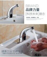 Бесплатная доставка Горячей продажи датчик смеситель с хром ванная комната датчик бассейна смесители для раковины