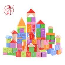 MITOYS/100 шт. детские деревянные блоки, развивающие игрушки для детей, строительные блоки с геометрическими фигурами, Обучающие деревянные блоки для детей