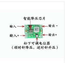Бесплатная shippingMP1584EN Крохотные DC-DC3A Регулируемая мощность понижающий модуль LM2596 24 В перевернуть 12V9V5V3V