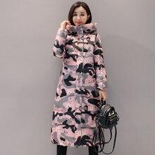 Standı ceket kadın Parka