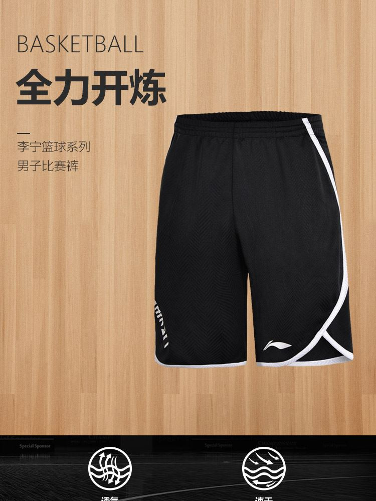 umbro basketball shorts