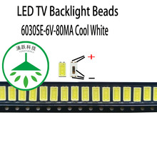 100pcs/lot new led 6030se 6v 80ma lamp beads cool white for repair led lcd tv backlight light bar chip hot 2pcs lot mst6m181vs lf z1 tv led lcd driver chip