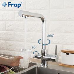 Robinet d'évier de cuisine chromé Frap Rotation de 360 degrés avec Purification de l'eau caractéristiques mélangeur d'eau chaude et froide à trois voies F4352