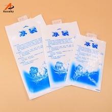 5 шт./лот, дешевая Изолированная многоразовая упаковка для сухого Холодного Льда, гелевая сумка-холодильник для ланча, пищевые банки, вина, медицинская упаковка