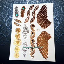 1PC Flying Gold Angel Wing Fairy Temporary Tattoo Sticker PYS-52 Peacock Feather Flash Tatoo Henna Silver Flower Tattoo