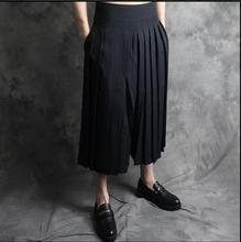 S-5XL 2017 New personality Men's culottes punk boot cut men loose wide leg pants cropped pants hairstylist nightclub skirt pants