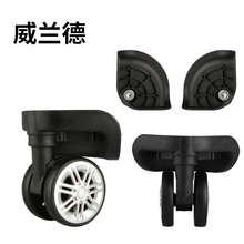 Luggage replacement wheels for suitcases Repair 360 rolling wheel Parts Universal Travel suitcase wheel roller colored casters