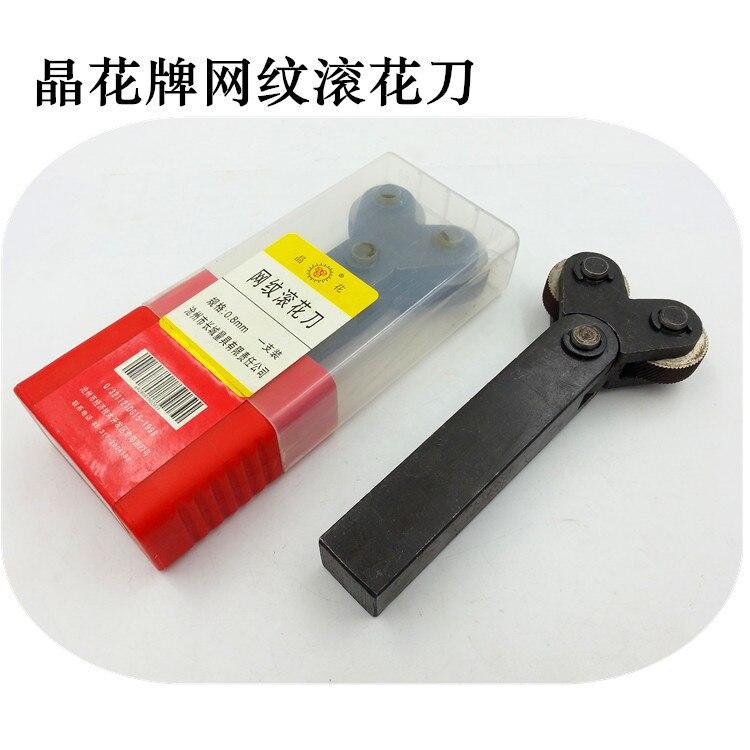 Diagonal 1.0mm Pitch 8mm(ID)*26mm(OD)*8mm(H) Knurling Wheel Knurling Linear Knurl Tool