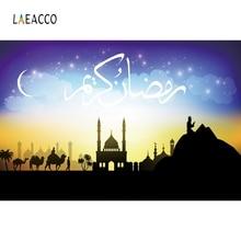 Laeacco Ramadan Festival Eid Mubarak Muslim Mosque Portrait Scene Photographic Background Photography Photo Studio Backdrop Wall