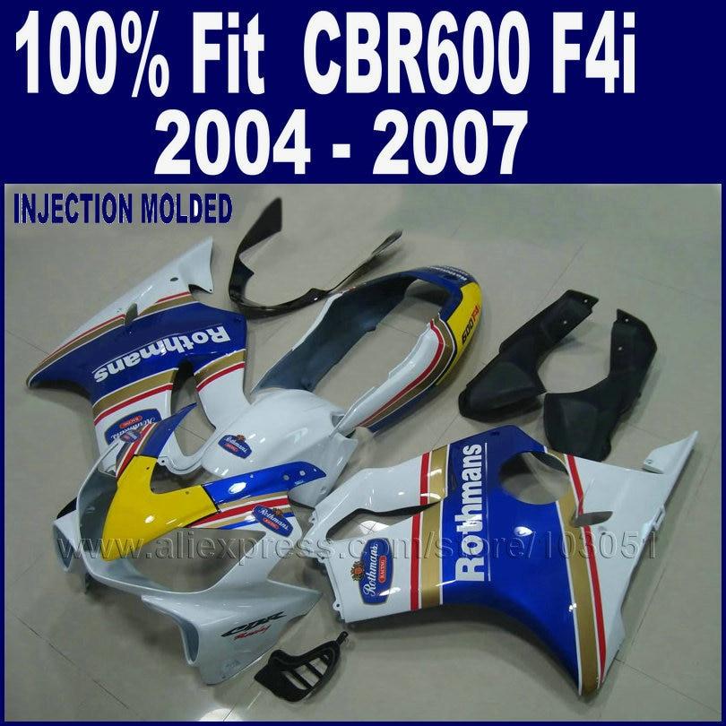 customize fairings kit for Honda 2004 2005 2006 2007 CBR 600 F4i cbr600 f4i 04 05 06 07 white blue body fairing ABS plastic for honda cbr1000rr 2004 2005 2006 2007 silicone radiator coolant hose kit colors red blue black