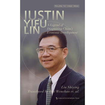 Justin Yifu Lin A Legend Of Diagnosing China's Economic Development Language English Knowledge Is Priceless-237