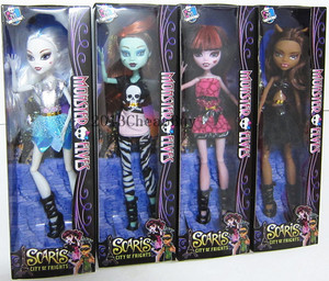 New Fashion Dolls / Monster Toys Doll for Girls / Quality Toy Gift for Children / 30cm Classic Toys