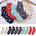 Women Lovely Cute Cat Socks Animal Cartoon Footprints Foot Warmer