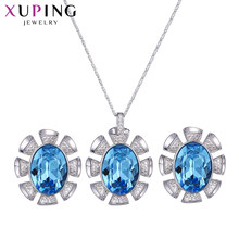Xuping Sweet Little Fresh Jewelry Set Charms Styles Crystals from Swarovski Elegant Party Engagement Women Gift S143.2-64450(China)
