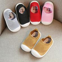 First Walkers Spring/Autumn Baby Girl Boy Shoes Solid Casual Mesh Shoes Anti-slip Soft Bottom Infant Toddler Shoes Age 6-24M