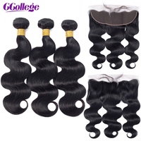 CCollege 13x4 Lace Frontal Closure With Bundles Brazilian Body Wave Natural Color Human Hair Bundles With Lace Closure Non Remy