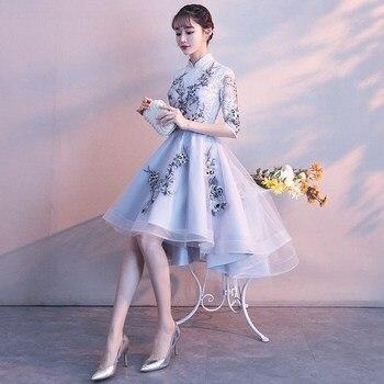 Lace Dress Women Chinese Traditional Party Dress Lady Elegance Wedding Cheongsam Vintage Bridesmaid Qipao Evening Dress