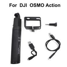 Portable Hand Grip Power Bank Waterproof Extension Selfie Stick Handheld Monopod Adjustable Pole For DJI OSMO Action Cameras