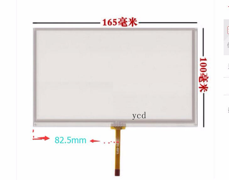 The new 165 * 100 mm _ four wire resistance _7 inch car DVD PLC touch screen digitizer panel 165 x100 mm groupThe new 165 * 100 mm _ four wire resistance _7 inch car DVD PLC touch screen digitizer panel 165 x100 mm group
